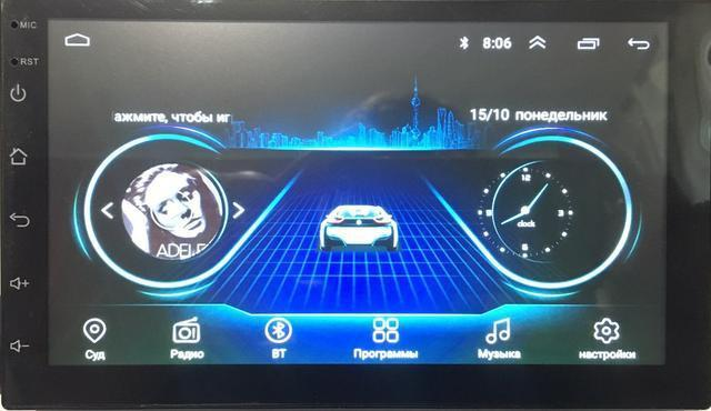 Магнитола 2Din Pioneer 7023 Android New, GPS+WiFi+4 Ядра+16Гб!