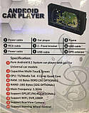 Магнитола 2Din Pioneer 7023 Android New, GPS+WiFi+4 Ядра+16Гб!, фото 4