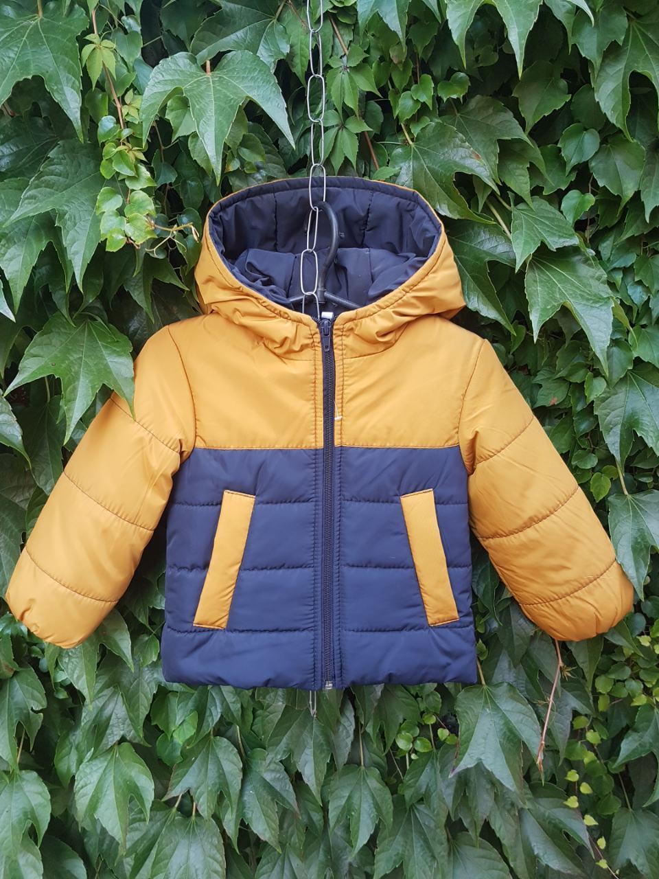 Куртка  для мальчика с капюшоном (0110/33)