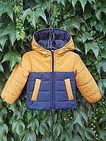 Куртка  для мальчика с капюшоном (0110/33), фото 1
