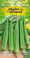 Семена  ЧудО Бамия (окра), 1г (Семена Украины)