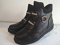 Демисезонные ботинки для девочки Чёрные Tom.m р. 34 (21 см), 35 (22 см)