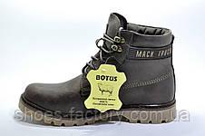 Зимние ботинки Ботус, мужские на меху (Black), фото 2
