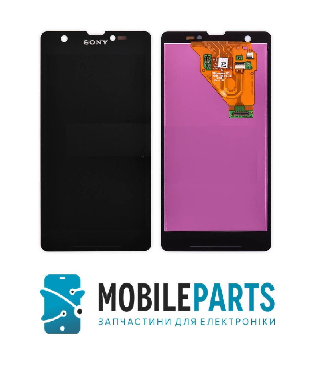 Дисплей для Sony C5502   C5503   M36h   Xperia ZR с сенсорным стеклом (Черный) Оригинал Китай