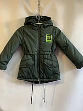 Куртка для мальчика с капюшоном р.3-6 лет опт