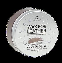 Воск для обуви WAX FOR LEATHER 75 мл  №04.3 (светло коричневый)