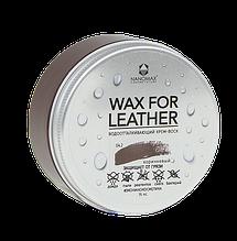 Воск для обуви WAX FOR LEATHER 75 мл  №04.2 (коричневый)