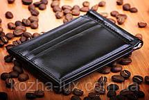 Зажим для денег, натуральная кожа, фото 2
