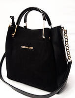 Замшевая сумка с металлическими ручками, черного цвета