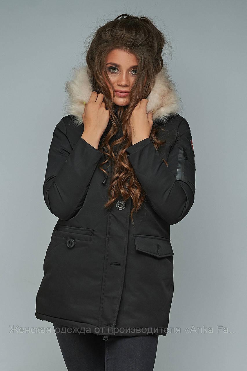 Куртка женская зимняя - Турецкия