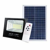 Светодиодный прожектор 200W на солнечной батарее с пультом. Фонарь солнечный 6500К
