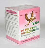 Биокальций детский (Порошок с кальцием для детей)