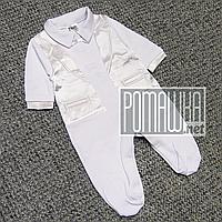Демисезонный человечек на крещение р. 62 1-3 мес (костюм на крещение) для мальчика ткань ИНТЕРЛОК 4983 Белый
