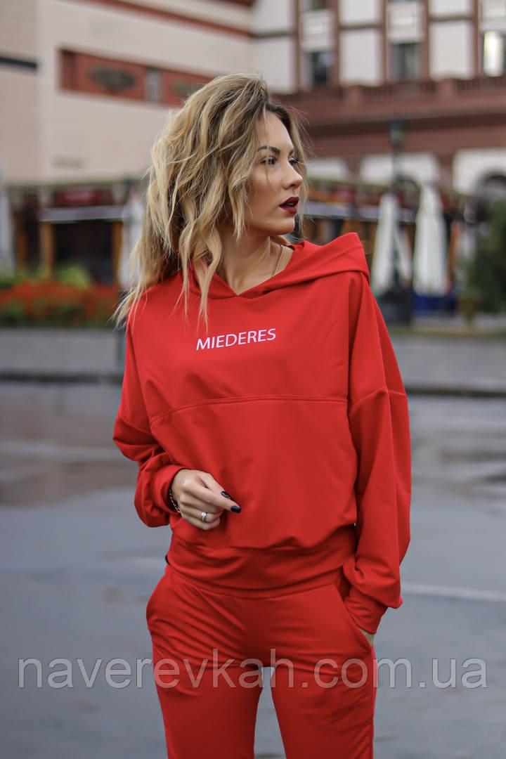 Женский осенний спортивный костюм с капюшоном бордо красный черный хаки пудра 42-44 44-46