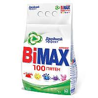 Стиральный порошок BiMAX 3 кг 100 пятен Двойной эффект автомат
