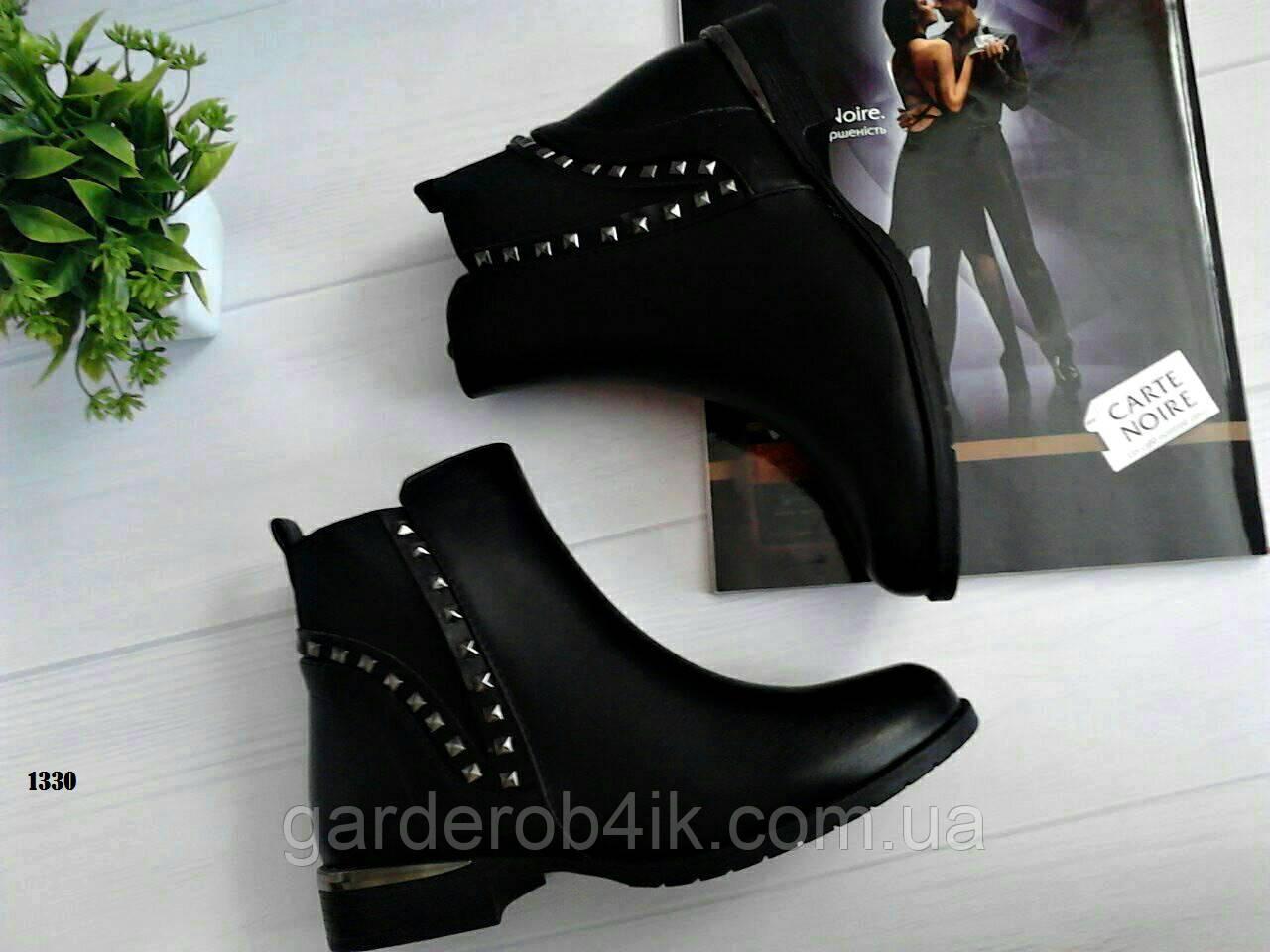 Женские ботинки челси осенние