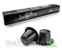 Кофе в капсулах La Cоffina RISTRETTO, 10 шт (30/70)