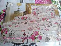 Комплект постельного белья полуторный 100% хлопок Тиротекс сублимация КБ-31 Париж розовый