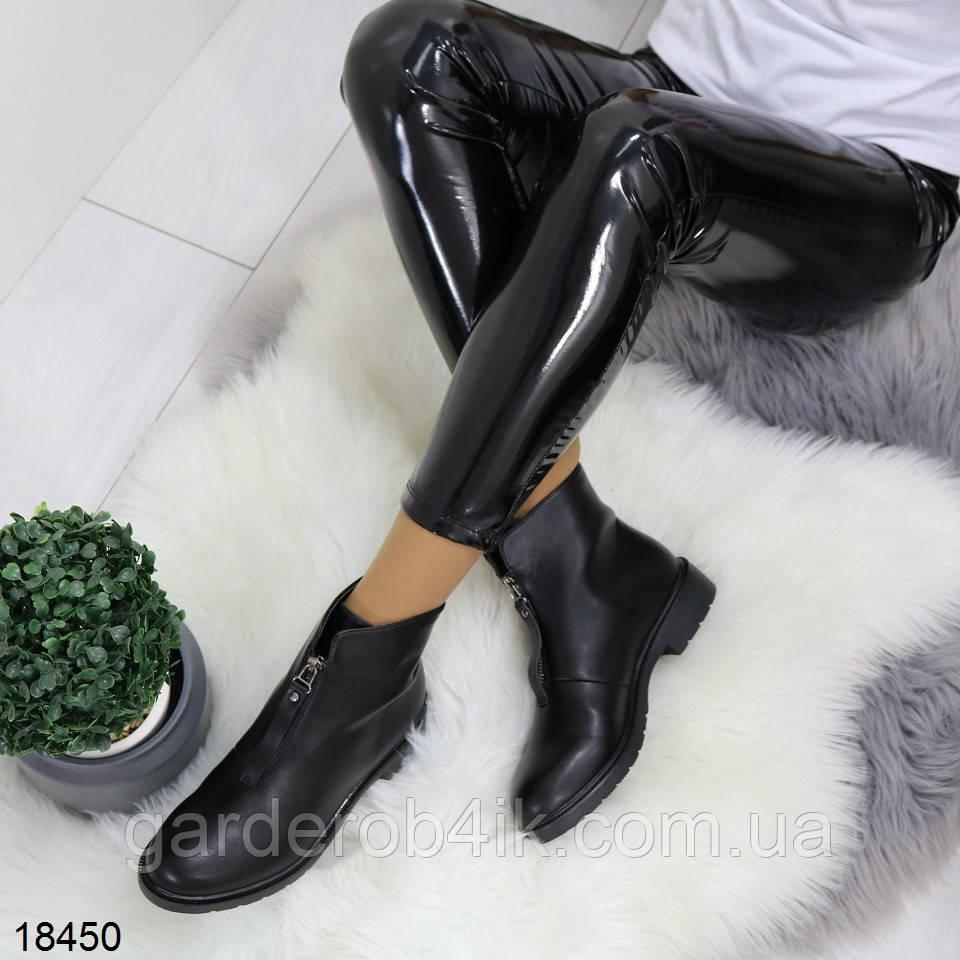 Женские ботинки демисезонные на замочке