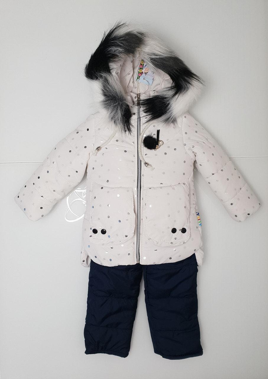 Детский зимний комбинезон в горошек на девочку 86-104 р