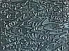 Набоечная резина Vioptz V-045 570mmx380mmx6,2mm черная, фото 2