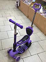 Детский самокат ITrike 5 в 1 фиолетовый, со светящимися колёсами