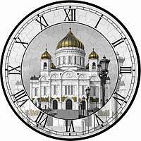 Пазл-часы Храм Христа Спасителя, 61 эл., Умная бумага