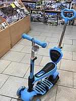 Детский самокат ITrike 5 в 1 синий, со светящимися колёсами