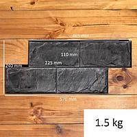 """Полиуретановый штамп для бетона """"Цокольный камень"""""""