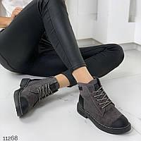 Женские осенние ботинки на флисе серые, фото 1