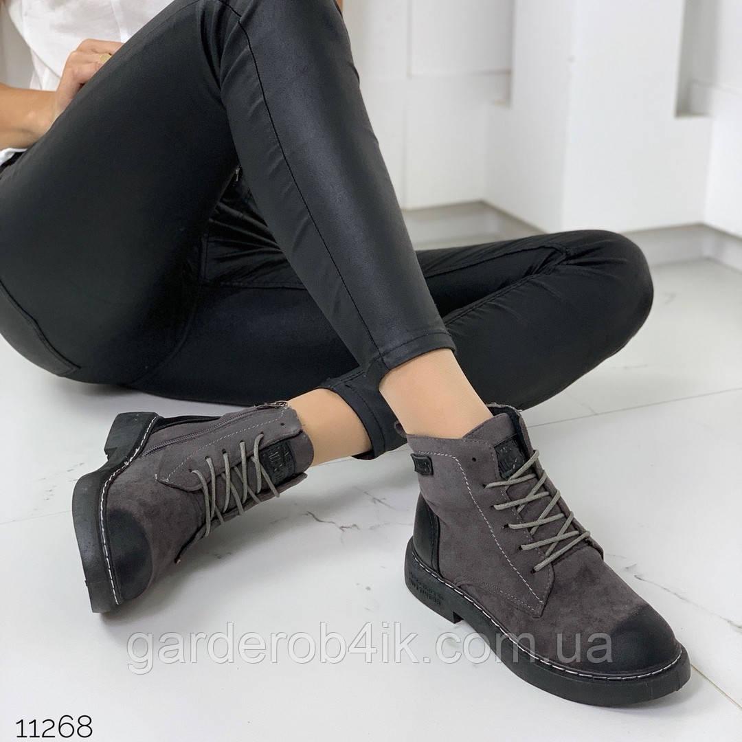 Женские осенние ботинки на флисе серые