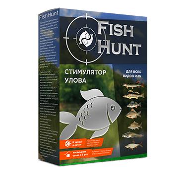 💊💊Fish Hunt - Стимулятор улова для всех видов рыб (Фиш Хант)   Активатор клева, Активатор клева Фиш Хант, прикормка для рыбы, корм для рыбы, рыбалка,