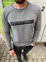Мужской свитшот PP 10500 grey (реплика), фото 1