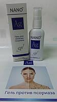 💊💊Гель для лечения псориаза Nano Ag | Гель для лечения псориаза Nano Ag, крема псориаз лишай зуд кожа, крем от псориаза, дерматит псориаз, Как лечить