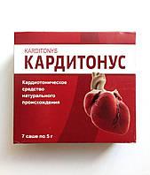 💊💊Кардитонус - Препарат для нормализации давления   Кардитонус, Препарат для нормализации давления, Кардитонус - Препарат для нормализации давления,