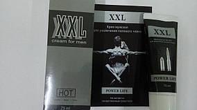 💊💊Крем для увеличения члена XXL Power Life | крем для мужчин, крем для потенции, крем для увеличения потенции, крем для усиления потенции, средство