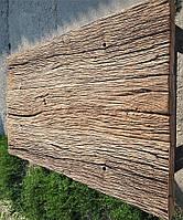 Стол ,барная стойка,мебель под старину из натурального старинного дуба,ясеня,вязи,груши.