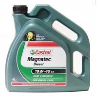 Масло моторное дизель Castrol Magnatec Diesel 10w40 B3 4L