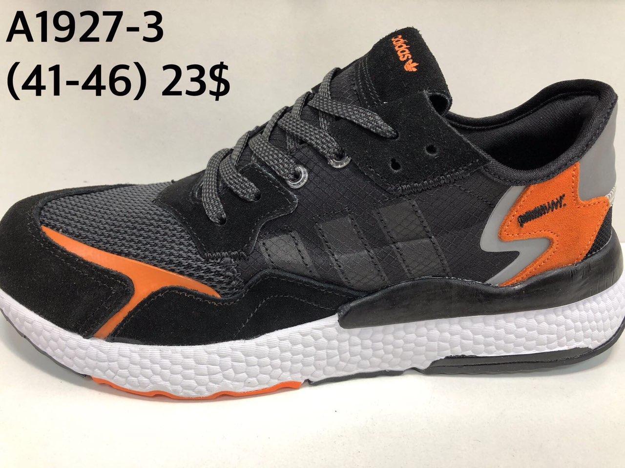 Мужские кроссовки Adidas Jogger оптом (41-46)