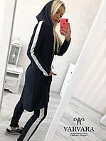Стильный женский костюм с кардиганом с лампасами