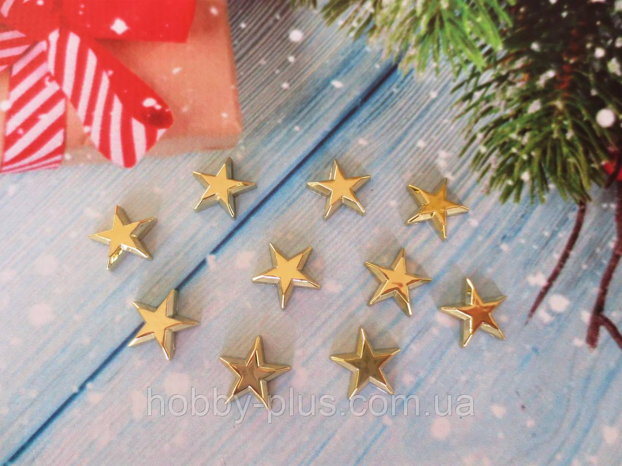 """Новогодний декор, серединка для бантика """"Звездочка"""", цвет золото, 15х14 мм, 8 шт"""