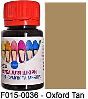 """Краска для кожи 40 мл.""""Dr.Leather"""" Touch Up Pigment OXFORD TAN"""