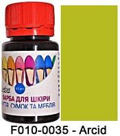 "Краска для кожи 40 мл.""Dr.Leather"" Touch Up Pigment ARCID"