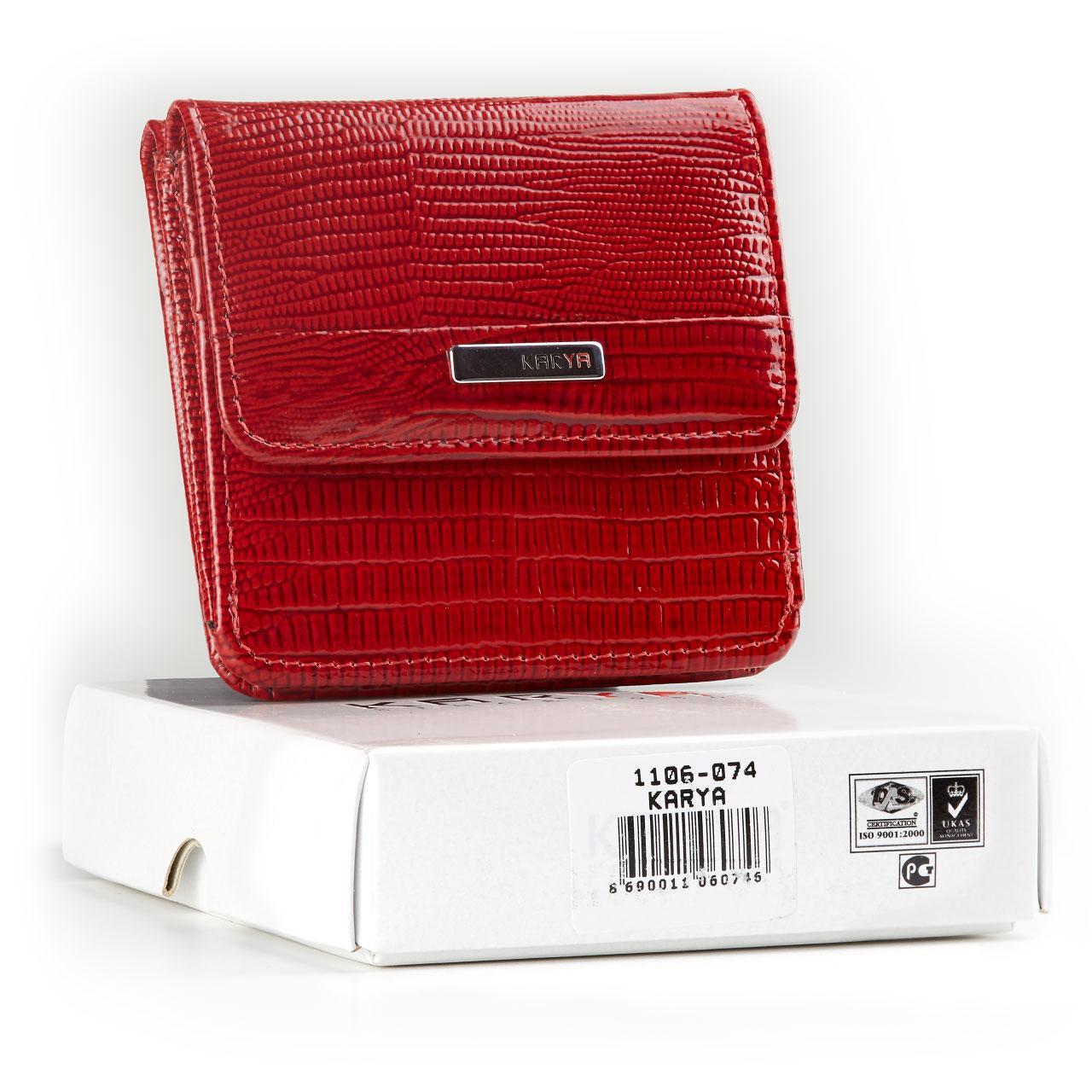 Маленький женский кошелек Karya 1106-074 кожаный красный