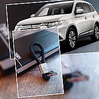 Шкіряний брелок для ключів з логотипом авто Mitsubishi кожаный міцубісі Брелок для автомобильных ключей