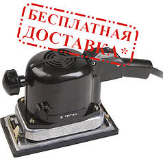 Вибрационная шлифмашина ТИТАН ППШМ200
