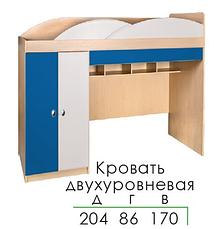 Комплект детской мебели Гулливер, фото 2