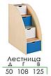 Комплект детской мебели Гулливер, фото 3