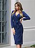 Женское платье  из ткани ангора-софт до 54 размер