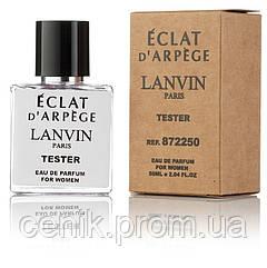 Туалетная вода женская Lanvin Eclat d'Arpege 50 ml, Orign Tester, эко упаковка